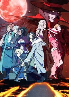 Tenrou: Sirius the Jaeger English Subbed