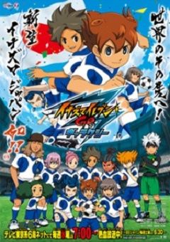 Inazuma Eleven Go: Galaxy English Subbed