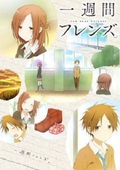 Isshuukan Friends English Subbed