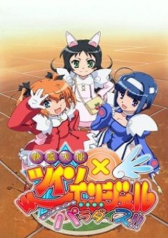 Kaitou Tenshi Twin Angel: Kyun Kyun Tokimeki Paradise!! English Subbed