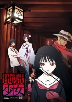 Jigoku Shoujo: Futagomori English Subbed