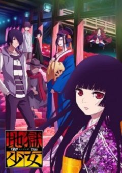 Jigoku Shoujo: Yoi no Togi English Subbed