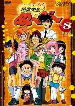 Jigoku Sensei Nube English Subbed