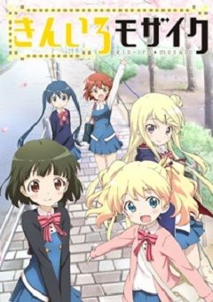 Kiniro Mosaic English Subbed