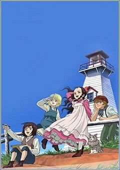 Kaze no Shoujo Emily English Subbed