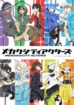 Mekakucity Actors English Subbed