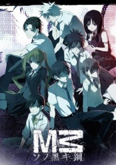 M3: Sono Kuroki Hagane English Subbed