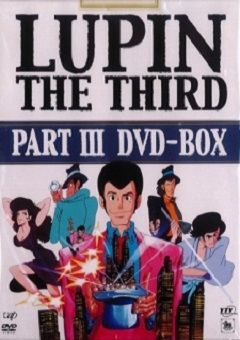Lupin III: Part III (Rupan Sansei: Part III)English Subbed