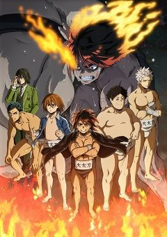 Hinomaruzumou English Subbed