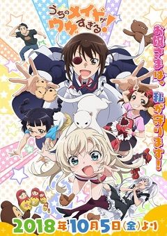 Uchi no Maid ga Uzasugiru English Subbed