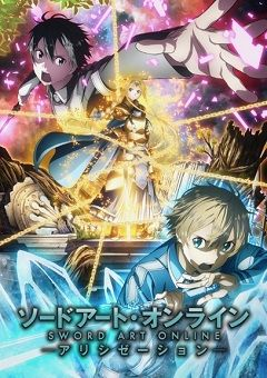 Sword Art Online: Alicization English Subbed