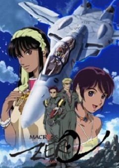 Macross Zero English Subbed