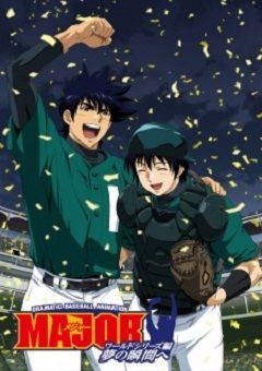 Major: World Series English Subbed