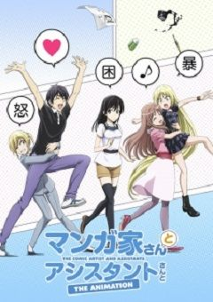 Mangaka-san to Assistant-san to The Animation English Subbed