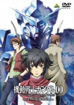 Mobile Suit Gundam 00 Special Edition English Subbed