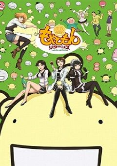Moyashimon Returns English Subbed