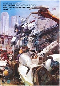 Kidou Keisatsu Patlabor: On Television English Subbed