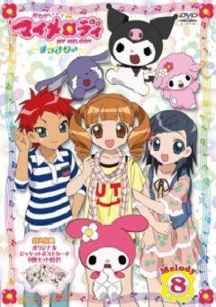 Onegai My Melody Sukkiri English Subbed   Watch cartoons ...