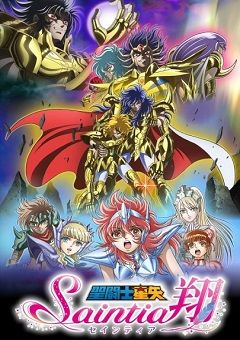Saint Seiya: Saintia Shou English Subbed