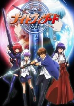 Night Wizard English Subbed