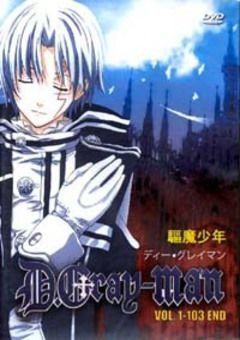 D.Gray-Man English Subbed