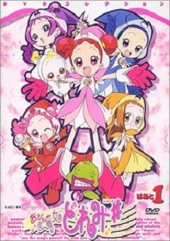 Ojamajo Doremi Sharp English Subbed