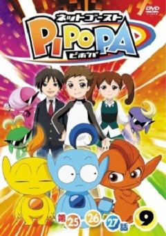 Net Ghost Pipopa English Subbed