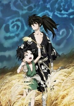 Dororo English Subbed