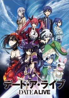 Date A Live English Subbed