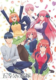Gotoubun no Hanayome English Subbed