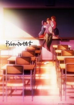 Domestic na Kanojo English Subbed