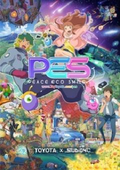PES: Peace Eco Smile English Subbed