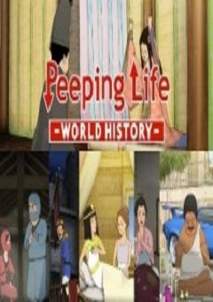 Peeping Life: World History English Subbed
