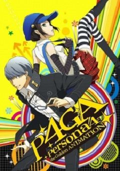 Persona 4 the Golden Animation English Subbed