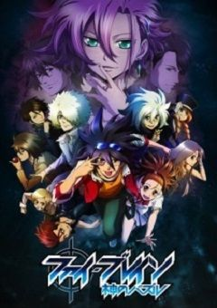 Phi Brain: Kami no Puzzle 3rd Season English Subbed