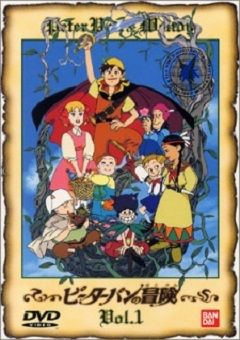 Peter Pan no Bouken English Subbed