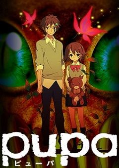 Pupa English Subbed