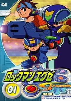 Rockman.EXE Stream English Subbed