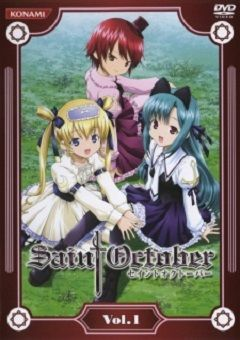 Saint October English Subbed