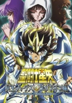 Saint Seiya: The Hades Chapter - Elysion English Subbed