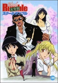 School Rumble San Gakki English Subbed