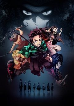 Kimetsu no Yaiba English Subbed