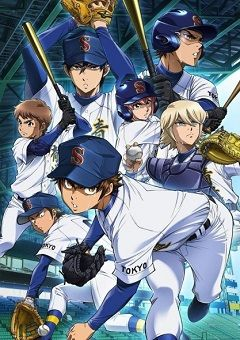 Diamond no Ace: Act II English Subbed
