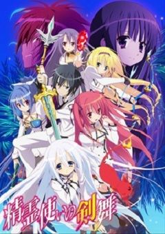 Seireitsukai no Blade Dance English Subbed