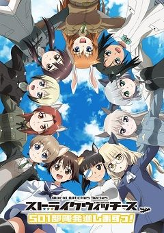 Strike Witches: 501 Butai Hasshin Shimasu! English Subbed
