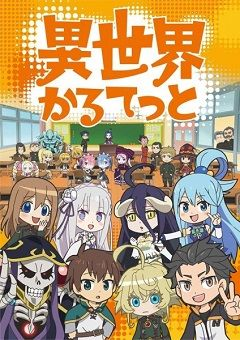 Isekai Quartet English Subbed
