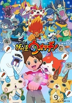 Youkai Watch (2019) English Subbed