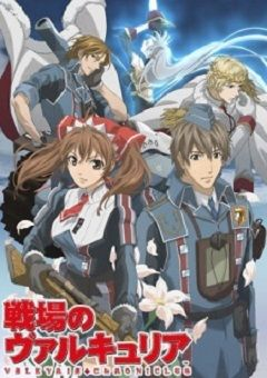 Senjou no Valkyria: Gallian Chronicles English Subbed