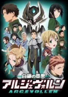 Shirogane no Ishi: Argevollen English Subbed