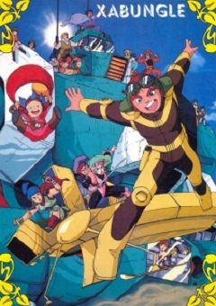 Sentou Mecha Xabungle English Subbed